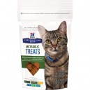Hills Metabolic Treats 70 g Feline
