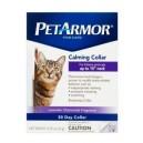 PetArmor obroża dla kota
