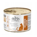 4Vets Natural Weight Reduction 185 g Cat