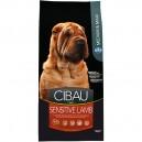 FARMINA Dog Cibau Lamb & Rice Medium/Maxi 14 kg