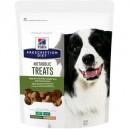 Hills Hypoallergenic Treats 220 g Canine